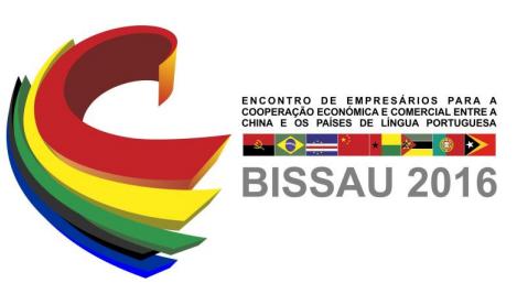 Bissau – Encontro de Empresários da CPCP e China